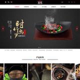 永康市金丽鑫酒店用品有限公司 -C860