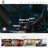 金华市昌晟工贸有限公司 -D078