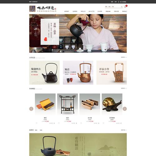 浙江圣发雕塑艺术工程有限公司-DS029