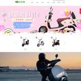 浙江千喜车业有限公司 -C886