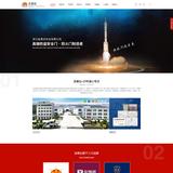 浙江金意达实业有限公司 -D103