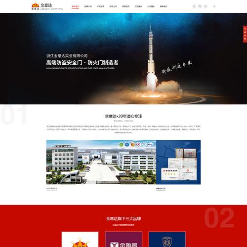浙江金意达实业有限公司-D103