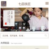 浙江圣发雕塑艺术工程有限公司 -SD0101