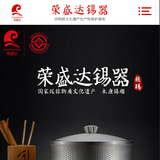 浙江荣盛达锡制品有限公司 -SZ365