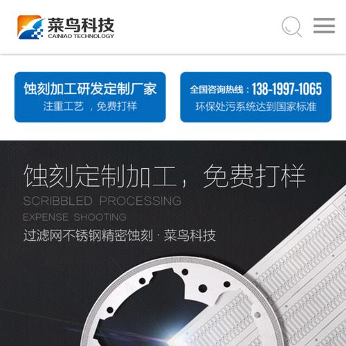 金华衣之尚家居用品有限公司-SY021