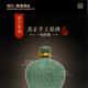 绍兴国源酒业有限公司-SD096