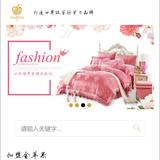 上海金苹果家纺有限公司(义乌市爱啦家纺有限公司  -SZ403
