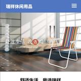 武义瑞祥金属制品有限公司 -SZ400