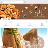 永康市禾众食品有限公司 -SD081