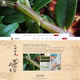 浙江金石生物科技有限公司 -D075