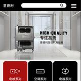 杭州意德利电器有限公司 -SD089
