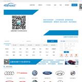 永康市汽车营销行业协会 -D070