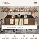 永康市面缘食品有限公司 -SD085