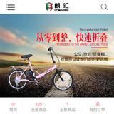 浙江朗汇科技有限公司 -SD083