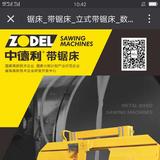 浙江冠宝实业有限公司 -SD056