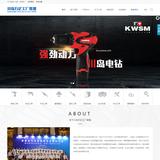 浙江川岛万亿五金机电有限公司 -D069