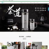永康市方岩华翔玻璃制品厂 -C759
