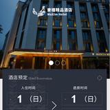 永康市麦禧酒店 -SZ211
