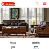 永康市家具市场 -SZ434