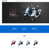 浙江衢州星月神电动车有限公司 -C917