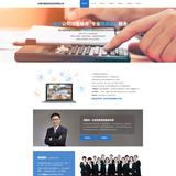 永康市聚能财务咨询有限公司 -C911
