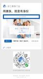 浙江康族工贸有限公司 -XCX003