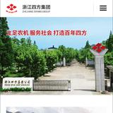 浙江四方股份有限公司 -SZ287