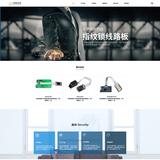 深圳市美华安防科技有限公司 -C955
