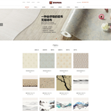 杭州聚变美成纺织品有限公司/蒙特罗 -C929