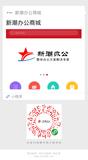永康市新潮办公设备有限公司 -XCX006