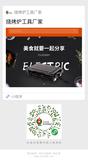 永康市巴比奇工贸有限公司 -XCX013