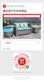 浙江澳米诺工贸有限公司 -XCX014