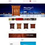 永康市铜宇工贸有限公司 -C975