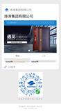 浙江涛涛车业股份有限公司 -XCX026