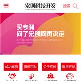 浦江县宏创科技开发有限公司 -SZ477