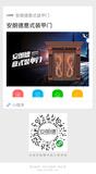 浙江兴达门业有限公司 -XCX034