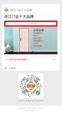 永康市祥瑞轩门业有限公司 -XCX037