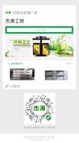 永康市杰涛工贸有限公司 -XCX035