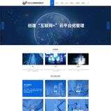 杭州三才工程管理咨询有限公司 -C999