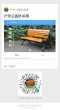永康雅新垃圾桶木条装饰厂 -XCX033
