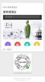 永康市爱民酒业有限公司(爱明德) -XCX022