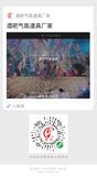 永康市超帅工艺礼品有限公司 -XCX042