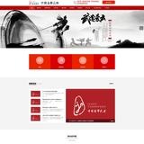 金华市健艺体育发展有限公司 -C960