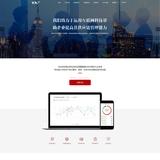 杭州优加供应链科技有限公司 -C1016