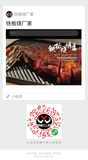 永康市金丽鑫酒店用品有限公司 -XCX021