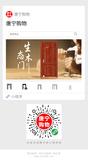 永康市唐宁工贸有限公司 -XCX027
