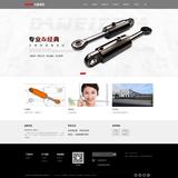 永康大威液压设备科技有限公司 -C1064