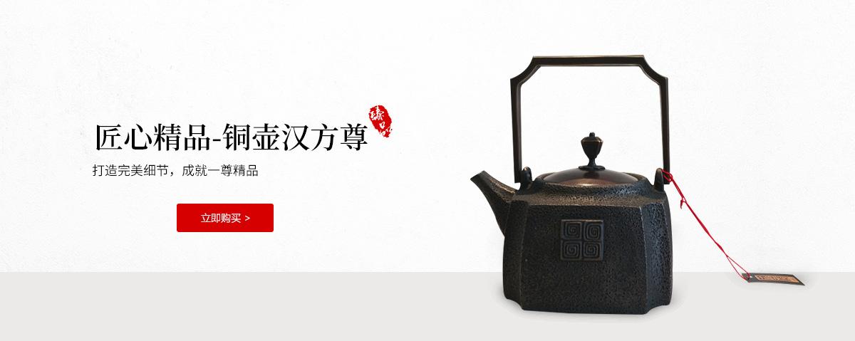匠心精品-铜壶汉方尊