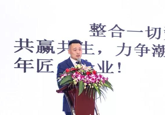 坚毅于前·指向远方丨上海致唐实业发展有限公司年会精彩回顾