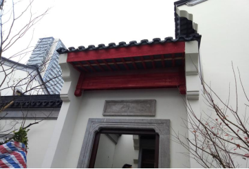Wood structure and roofing tile project of the first section of Greentown·Yujiang Yueyuan Phase II